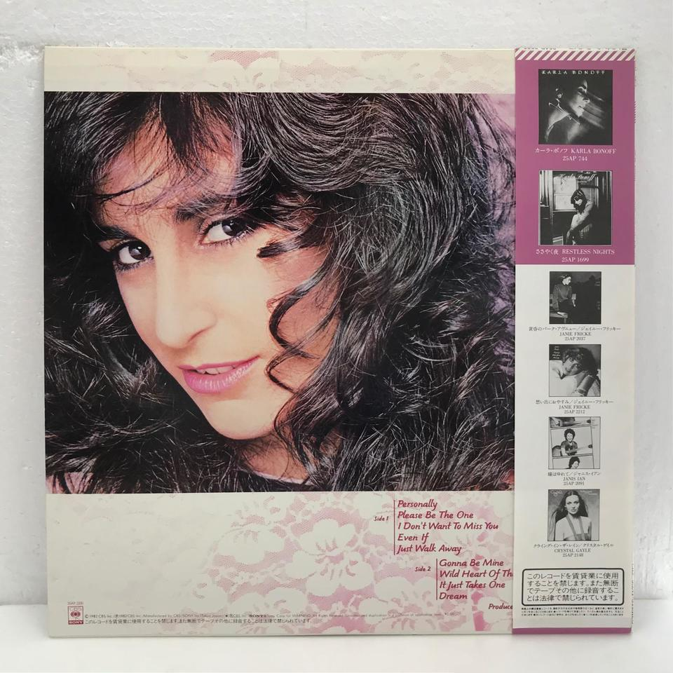 WILD HEART OF THE YOUNG/KARLA BONOFF KARLA BONOFF 画像