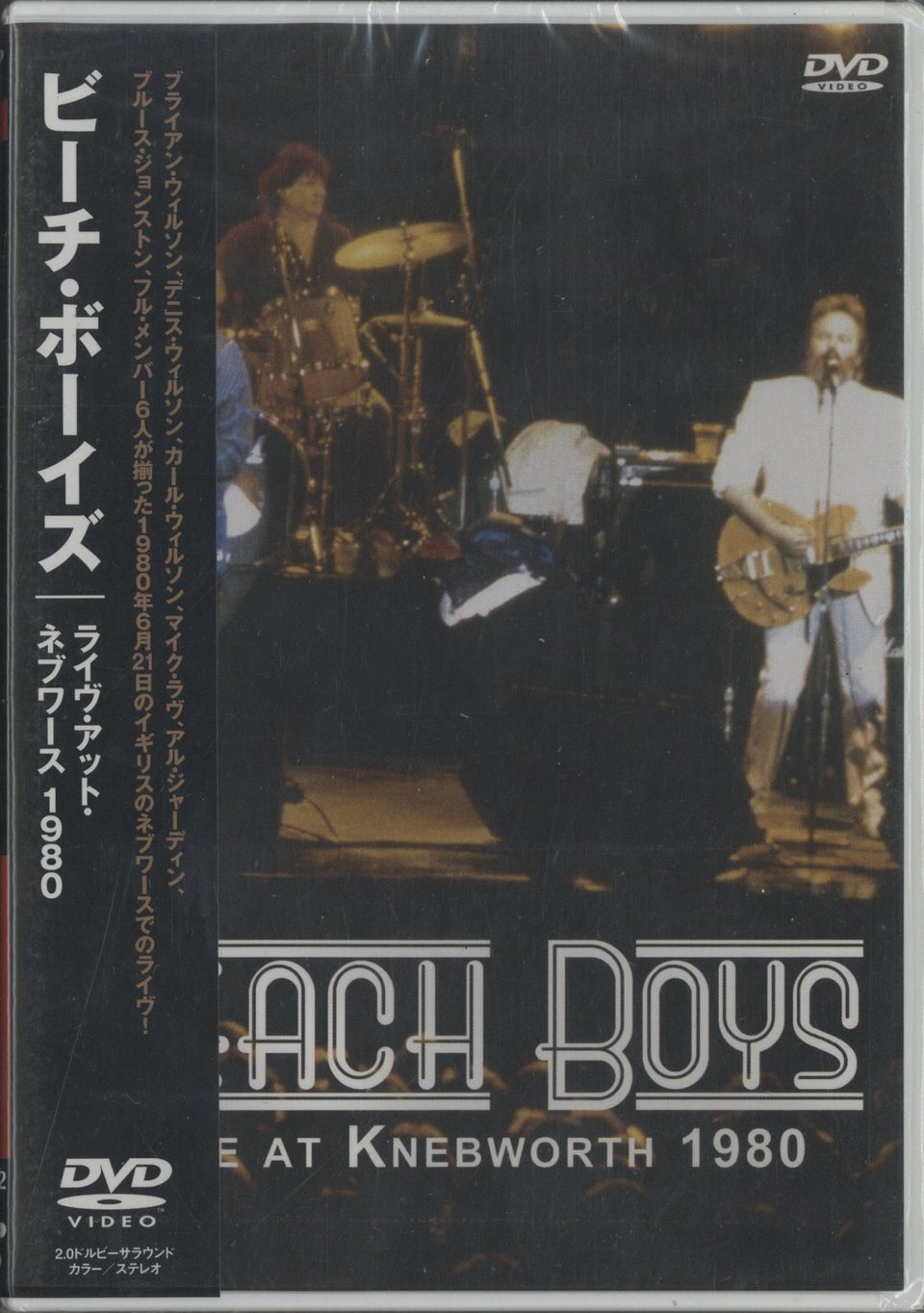 【未開封】LIVE AT KNEBWORTH 1980/THE BEACH BOYS THE BEACH BOYS 画像