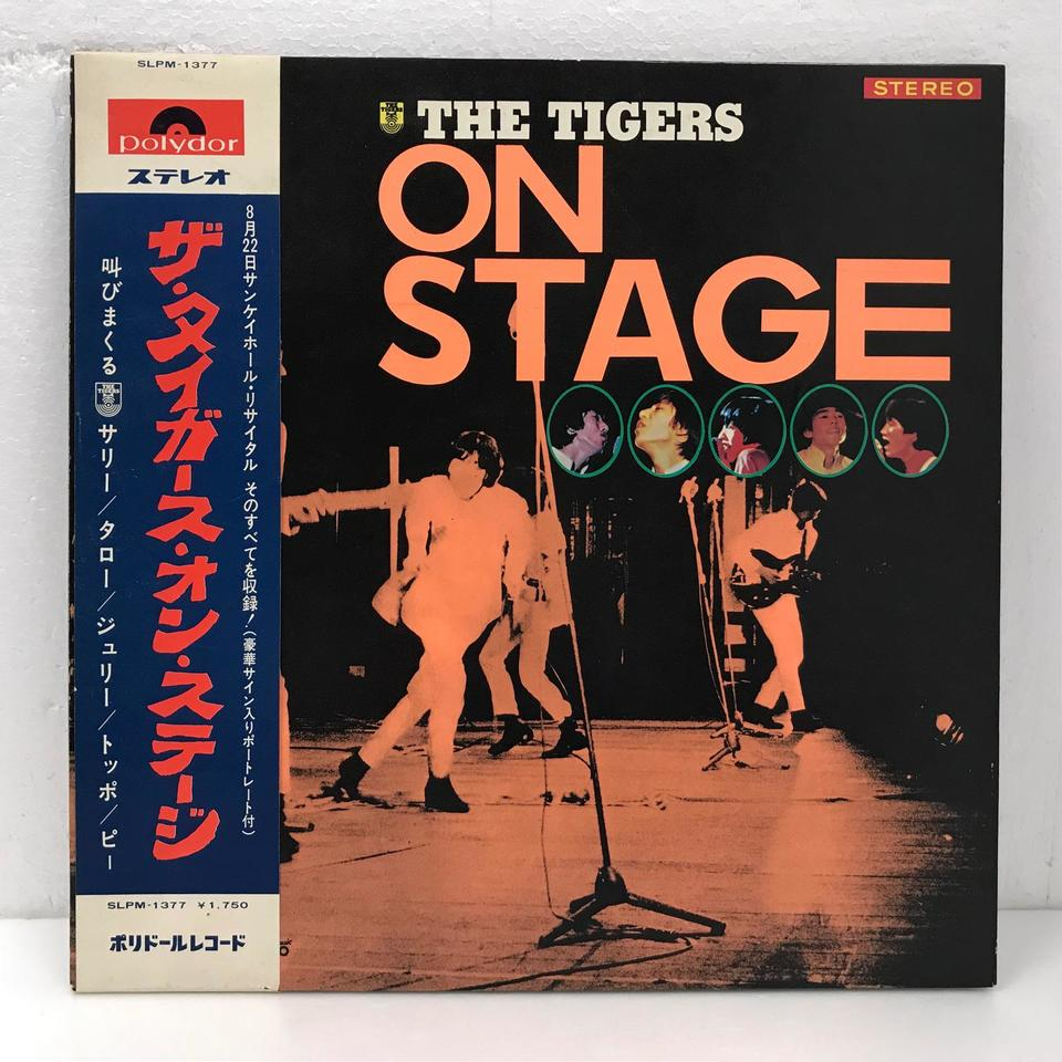 THE TIGERS ON STAGE ザ・タイガース 画像