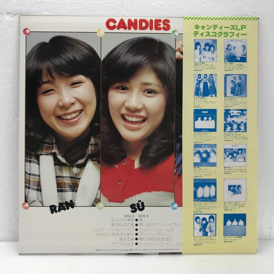 なみだの季節/キャンディーズ キャンディーズ 画像
