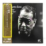 THE ELLINGTON SUITES/DUKE ELLINGTON