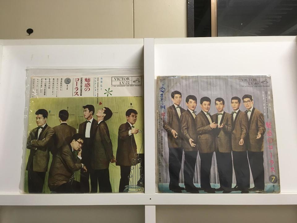 和田弘とマヒナスターズ5枚セット(10インチ) 和田弘とマヒナスターズ 画像
