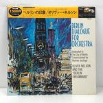 BERLIN DIALOGUE FOR ORCHESTRA/OLIVER NELSON