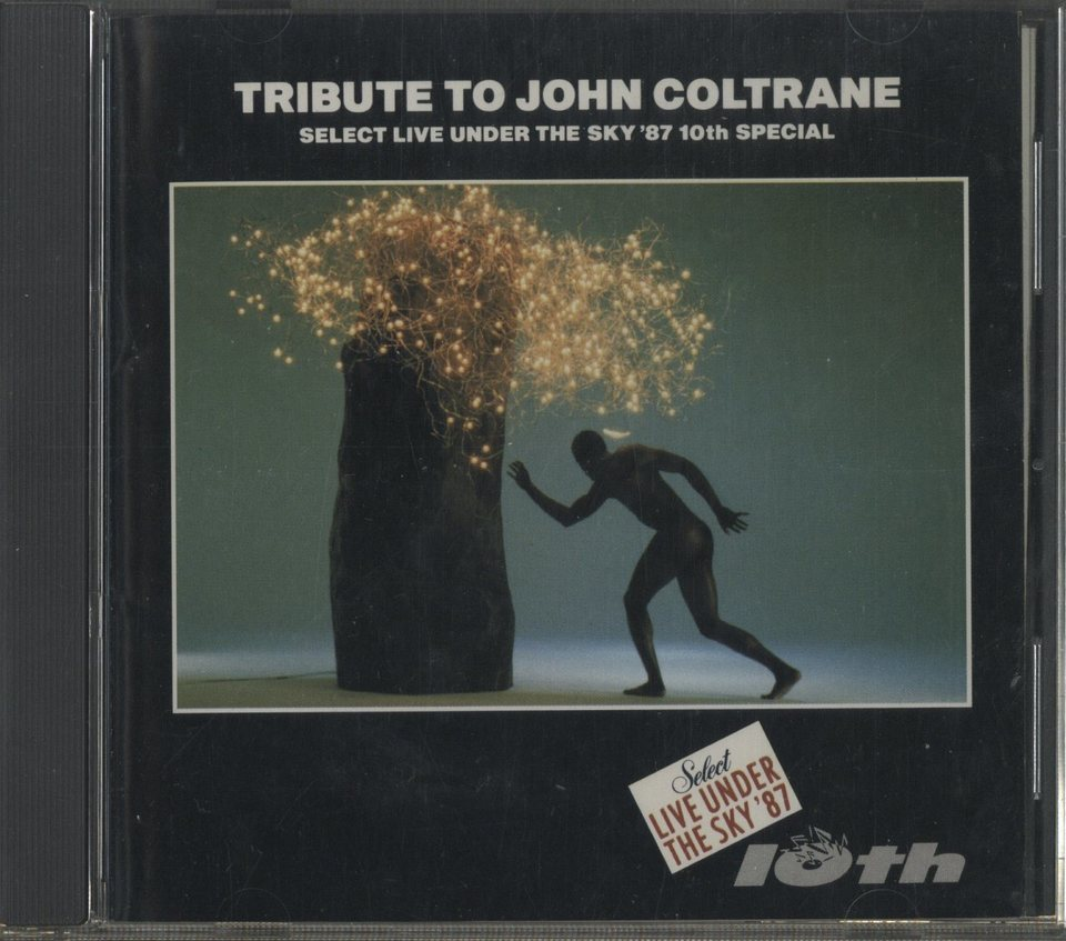 TRIBUTE TO JOHN COLTRANE WAYNE SHORTER 画像
