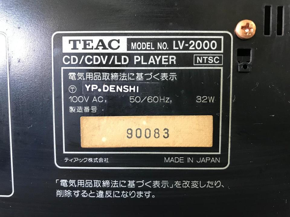 LV-2000 TEAC 画像