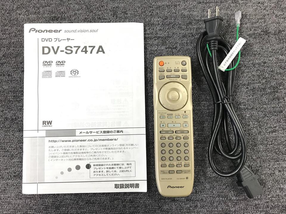 DV-S747A Pioneer 画像