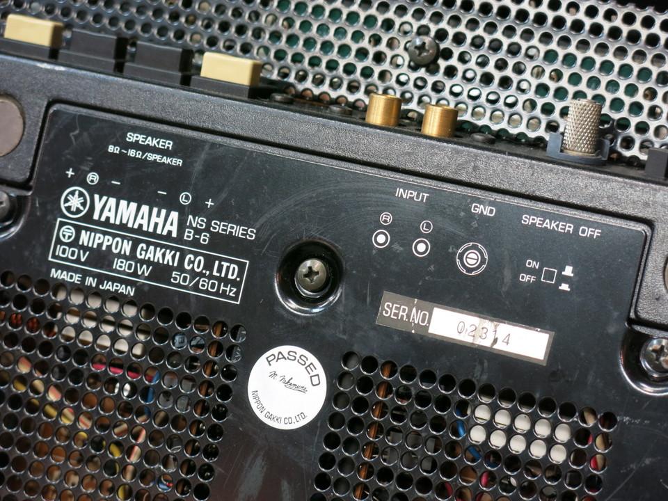 B-6 YAMAHA 画像