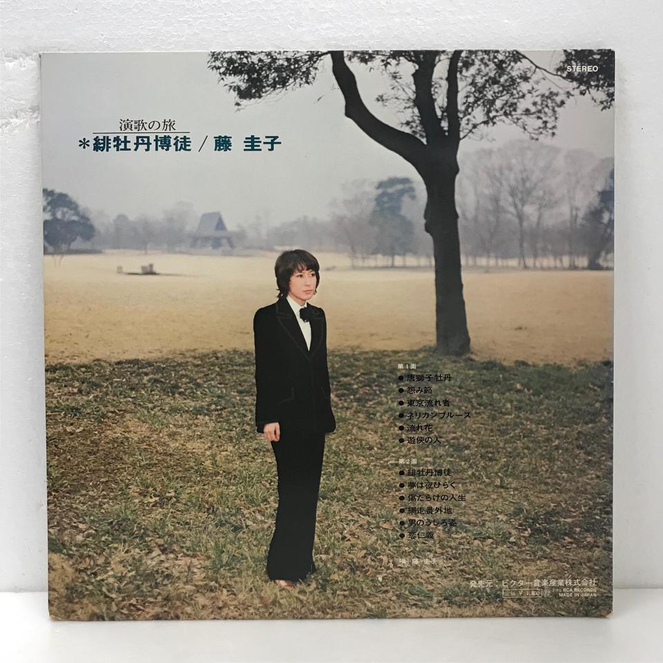 緋牡丹博徒/藤圭子 藤圭子 画像