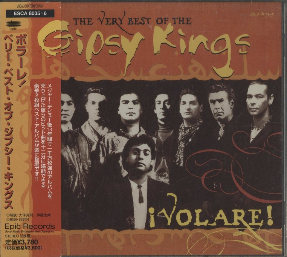 VOLARE! THE VERY BEST OF GIPSY KINGS GIPSY KINGS 画像