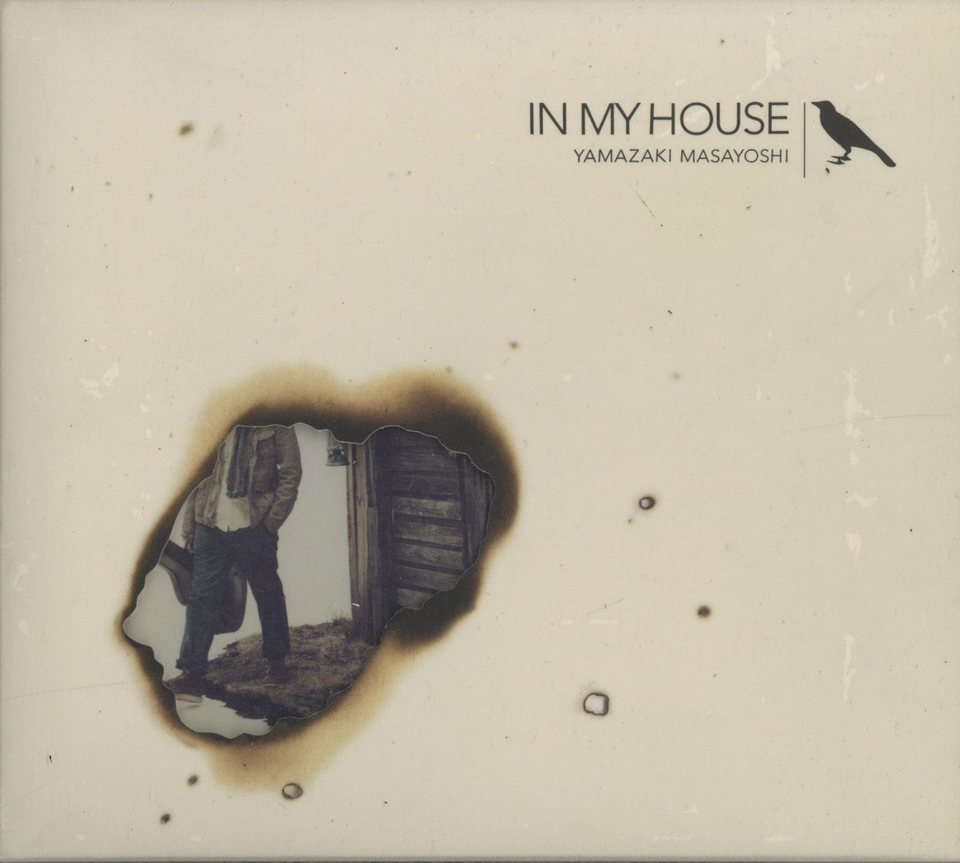 IN MY HOUSE/山崎まさよし 山崎まさよし 画像
