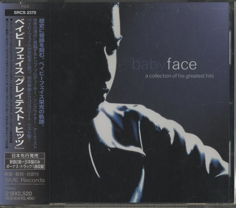 A COLLECTION OF HIS GREATEST HITS/BABYFACE BABYFACE 画像