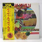 VIVA VIVALDI/CHRIS HINZE