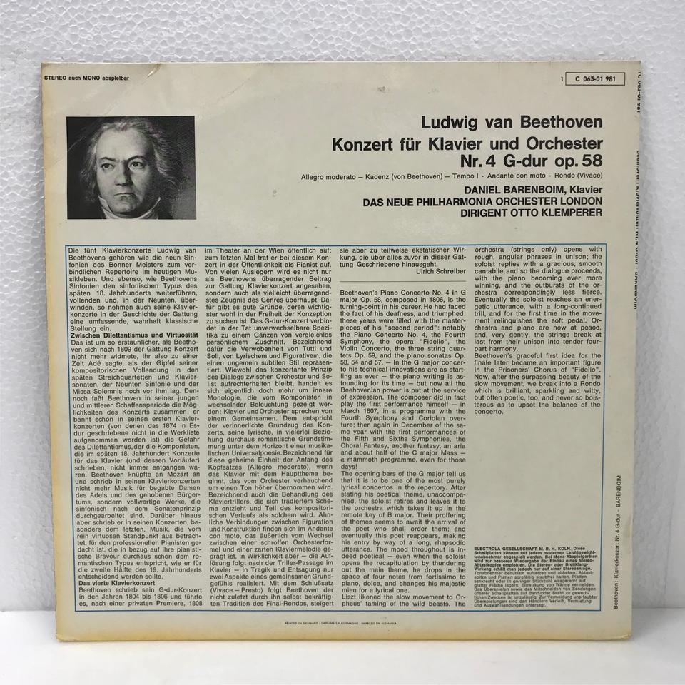 ベートーヴェン:ピアノ協奏曲第4番 ベートーヴェン 画像