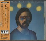 LAND OF THE MIDNIGHT SUN/AL DIMEOLA