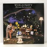 PRIVATE REVOLUTION/WORLD PARTY