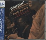 POPPIN'/HANK MOBLEY