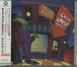TIME WARP/CHICK COREA
