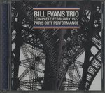COMPLETE FEBRUARY 1972 PARIS ORTF PERFOPMANCE/BILL EVANS