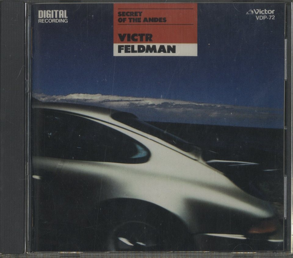 SECRET OF THE ANDES ・ L.A. SUPER RHYTHMS/VICTOR FELDMAN VICTOR FELDMAN 画像
