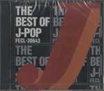 【未開封】THE BEST OF J-POP