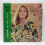 WILDFLOWERS/JUDY COLLINS