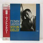 AUTUMN LEAVES/WYNTON KELLY