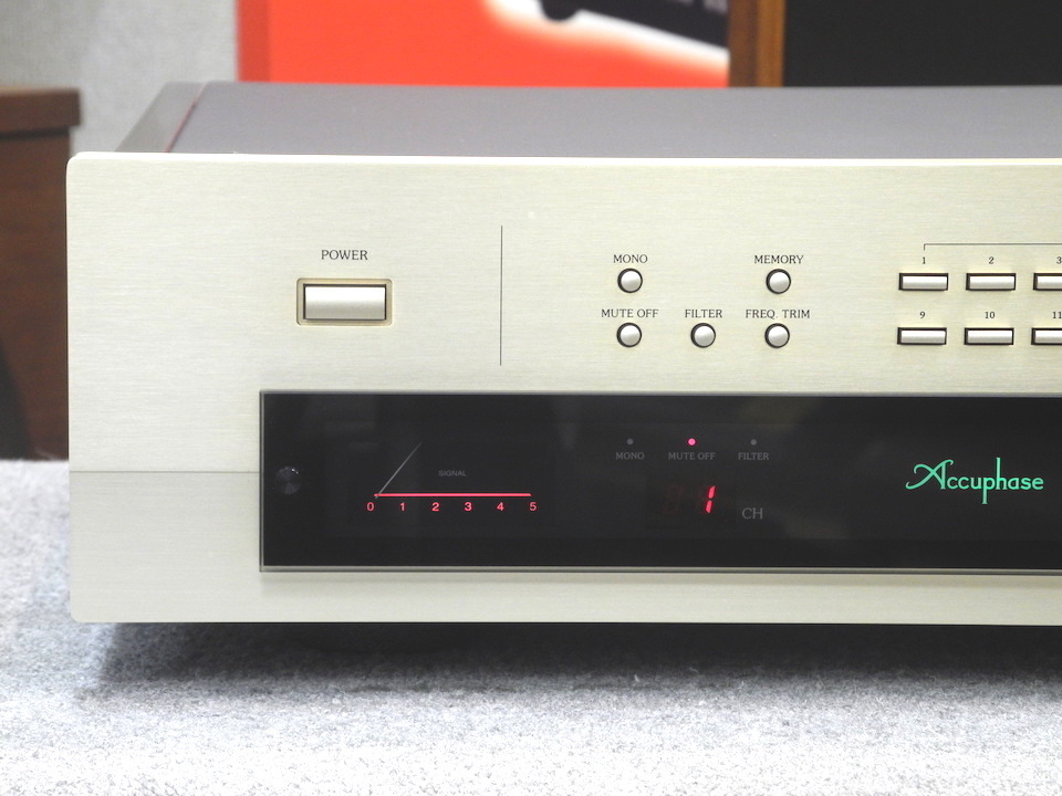 T-1000 Accuphase 画像