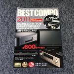 BEST COMPO 2011/季刊・オーディオアクセサリー特別増刊