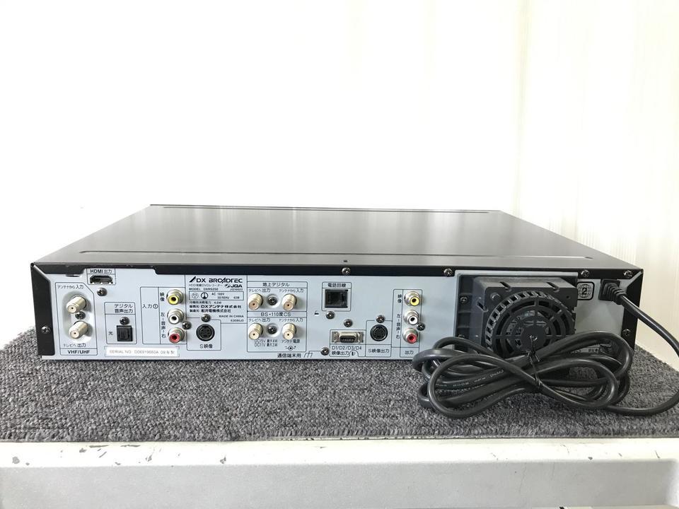 DXRS250 BROADREC 画像