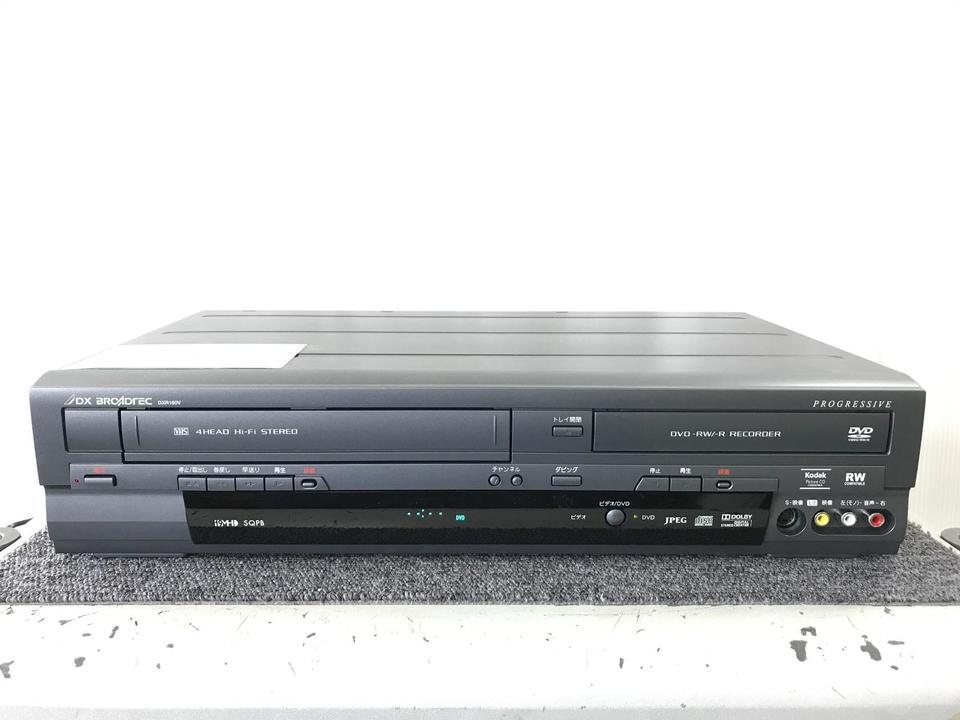 DXR160V BROADREC 画像
