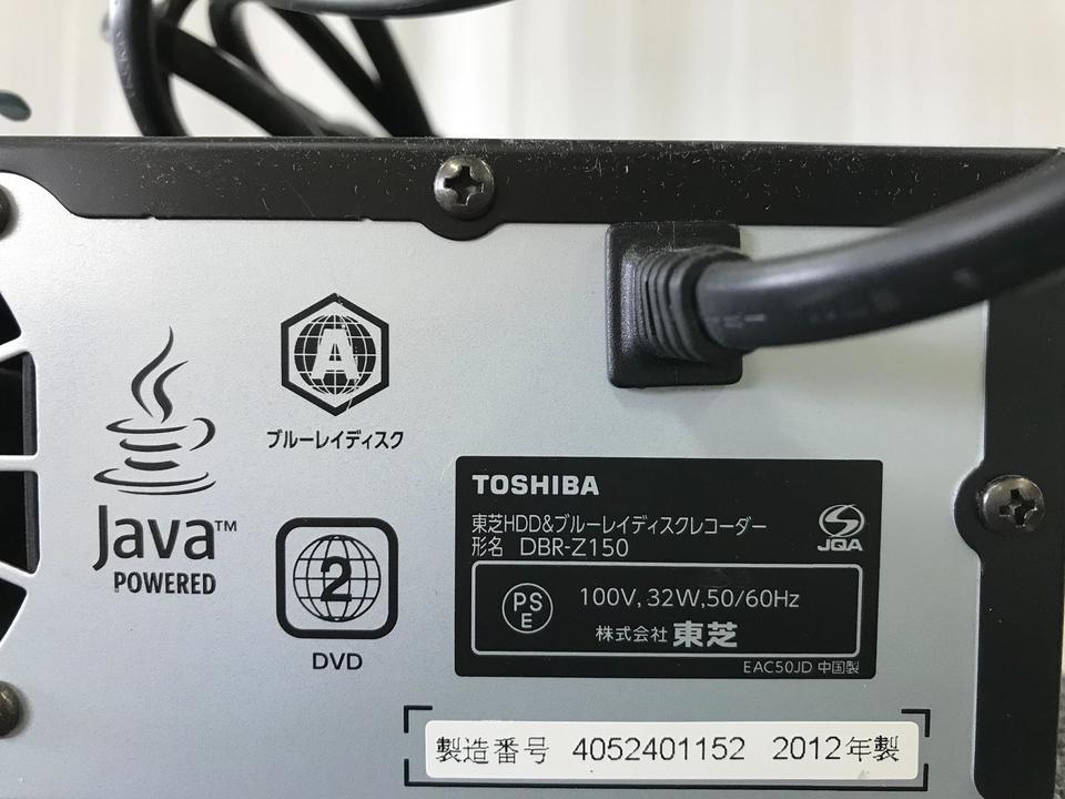 DBR-Z150 TOSHIBA 画像