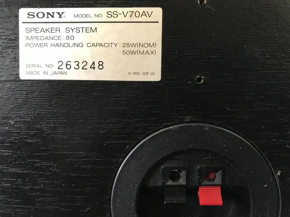 SS-V70AV SONY 画像