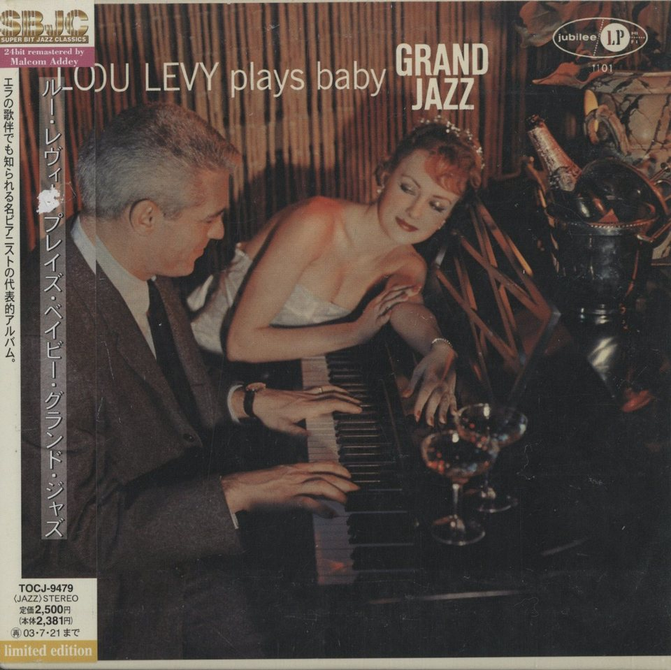 LOU LEVY PLAYS BABY GRAND JAZZ LOU LEVY 画像