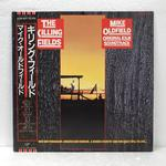 THE KILLING FIELDS/MIKE OLDFIELD