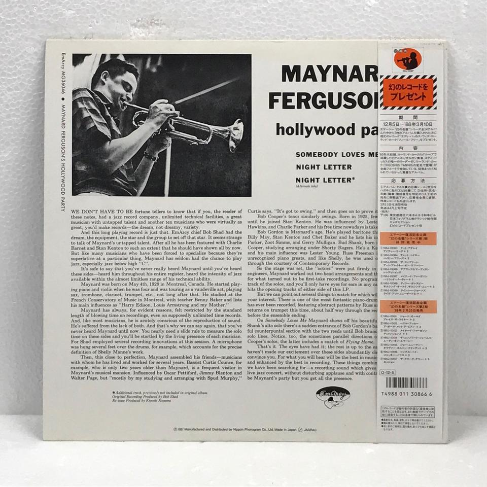 HOLLYWOOD PARTY+1/MAYNARD FERGUSON MAYNARD FERGUSON 画像