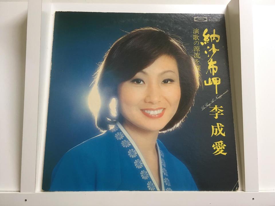 李成愛5枚セット  画像