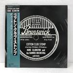 COTTON CLUB STOMP/DUKE ELLINGTON