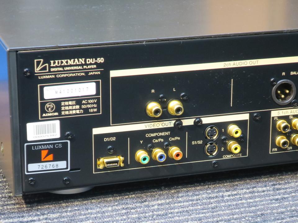 DU-50 LUXMAN 画像