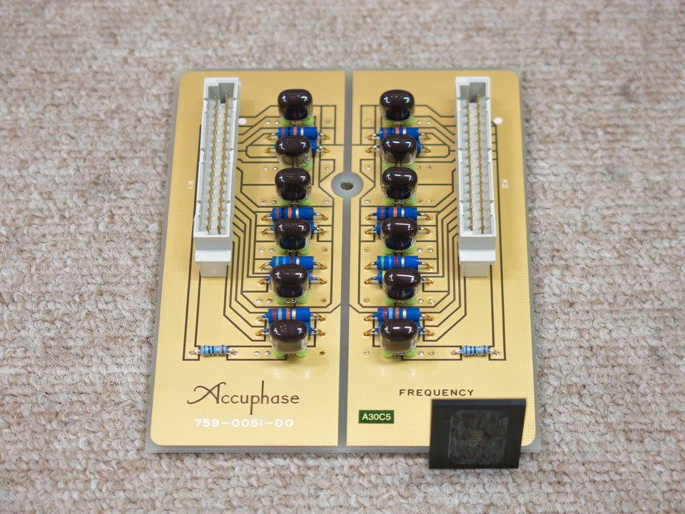 FB-500 Accuphase 画像