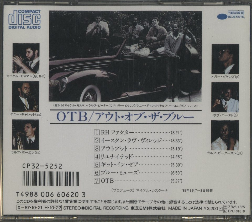 OUT OF THE BLUE/OTB OTB 画像