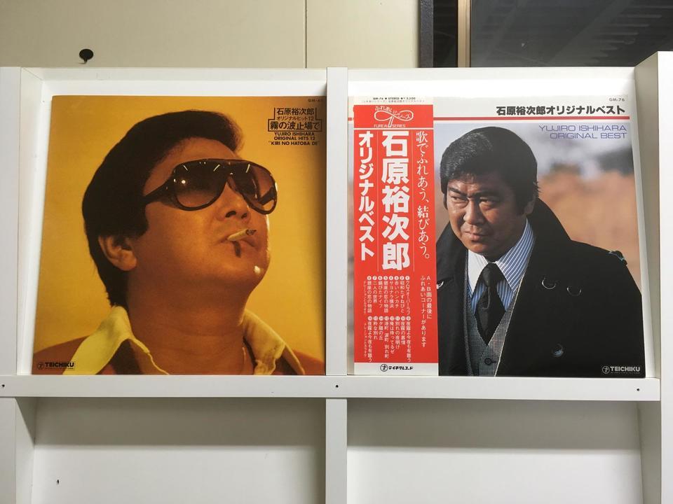 石原裕次郎5枚セット  画像