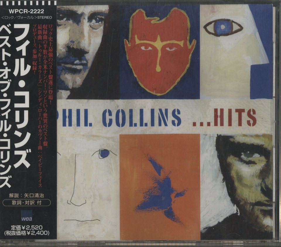 ...HITS/PHIL COLLINS PHIL COLLINS 画像