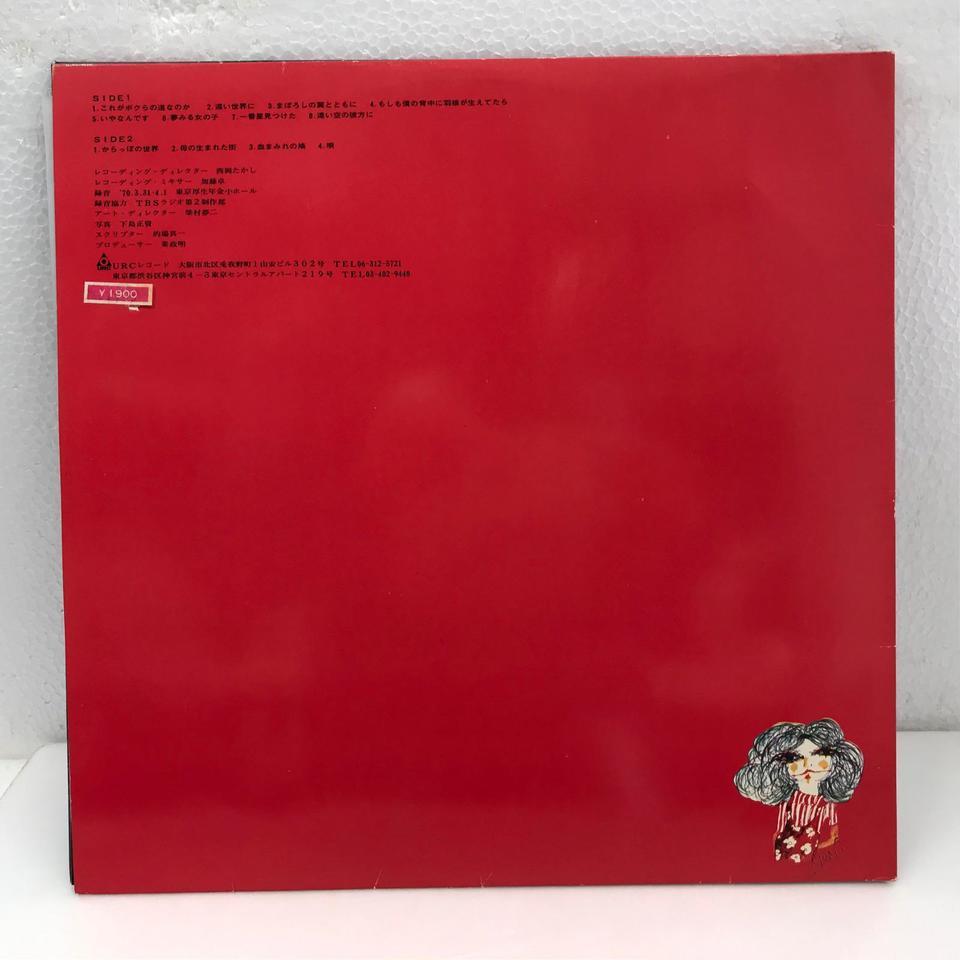 五つの赤い風船 イン・コンサート 五つの赤い風船 画像