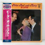 DELUXE/PETER, PAUL & MARY IN JAPAN