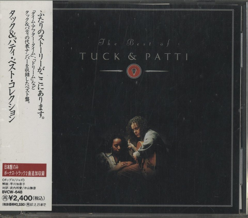 THE BEST OF TUCK & PATTI TUCK & PATTI 画像