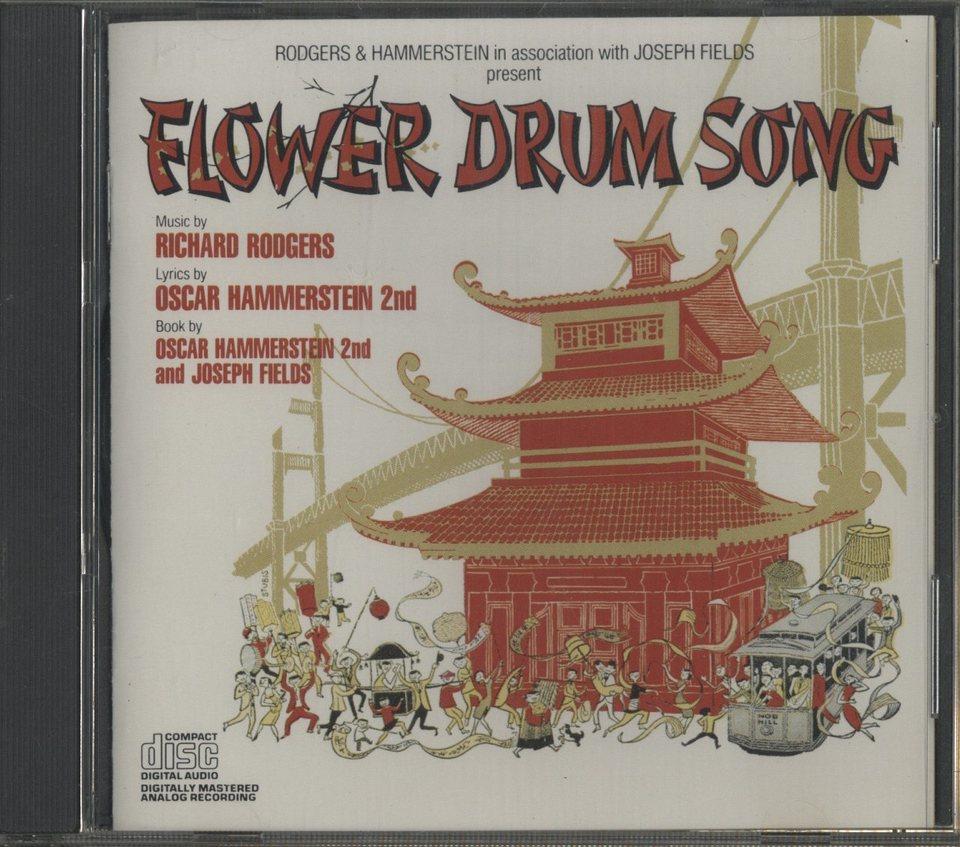 FLOWER DRUM SONG/RODGERS & HAMMERSTEIN RODGERS & HAMMERSTEIN 画像