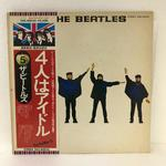 HELP!/THE BEATLES