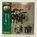 BEATLES NO.5/THE BEATLES