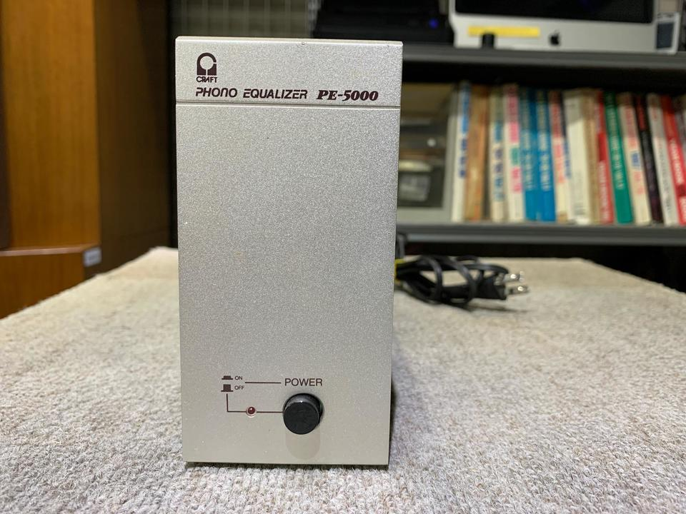 PE-5000 AUDIO CRAFT 画像
