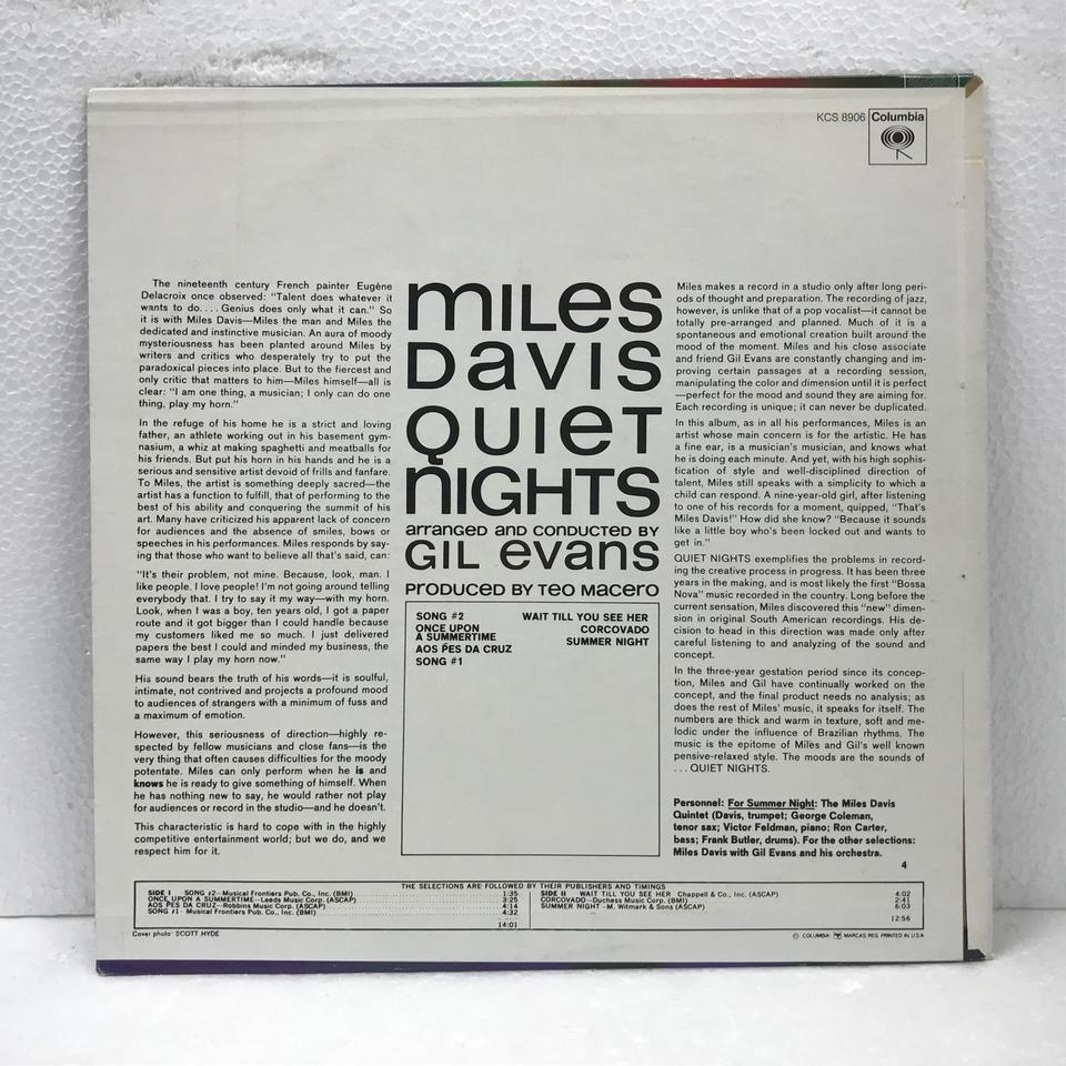 QUIET NIGHTS/MILES DAVIS MILES DAVIS 画像